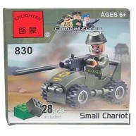 Small Chariot