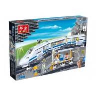 Express Locomotive and Train Terminal Station w/Remote Control Part Set