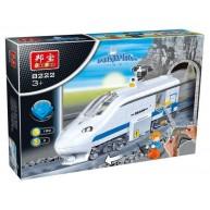 Express Locomotive w/REMOTE CONTROL PART SET