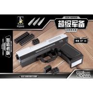 Type 54 Pistol