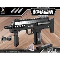 Heckler & Koch MP7 (Gun)