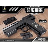 IMI Desert Eagle (Gun)